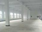 林埭镇工业区附近 厂房 1200平米