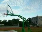 地埋式篮球、排球架、移动凹箱篮球架、乒乓球台、网球架批发