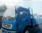奥驰 D3系列 140马力 4X2 6.2米排半载货车底盘(FD