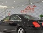 奔驰S级2011款 S 350 L CGI 3.5T 自动(进口