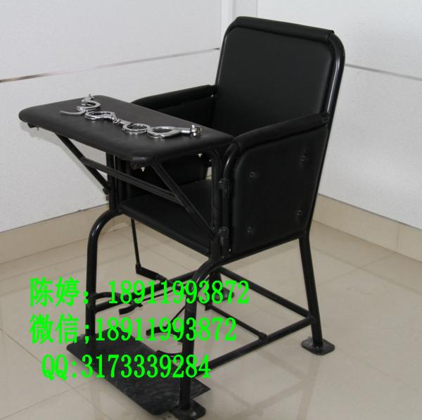 公安局不锈钢审讯椅,不锈钢软包审讯椅,审讯椅