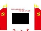 枣庄市广告业设计人员定点培训基地