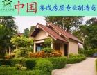 湘潭周边轻钢别墅,轻钢龙骨专业生产供应欢迎来电咨询