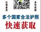澳门通行证商务签香港商务签一年多次往返公务证签证申请