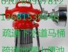 北京宣武区和平门清理化粪池 清洗管道 疏通管道维修下水道