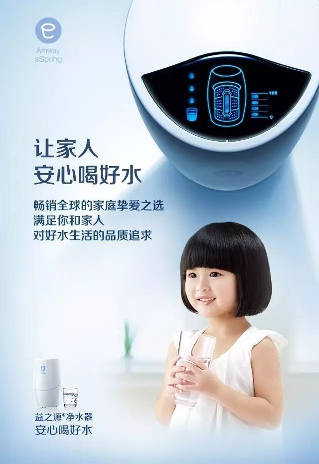 西宁安利专卖店有售安利纽崔莱儿童多种营养素咀嚼片