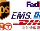 广州国际快递代理,广州国际快递出口