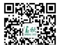 太白路春秋旅行社(太东市场西)旅游线路报价表