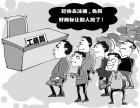 北京知产告诉您商标被驳回了 怎么办