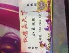随州小王24小时跑腿服务中心