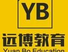 韩语学习我们选择金华远博教育