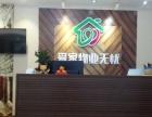 揭阳市鸿福物业保洁服务有限公司-大型油烟机清洗