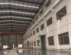 华庄 华庄工业园 厂房 2300平米