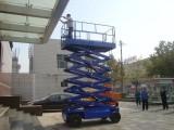 温州乐清货梯升降机液压平台