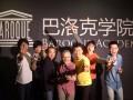 北京吉他培训,海淀区吉他培训,朝阳区吉他培训