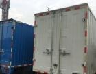 江铃货车 顺达 江铃新顺达 109马力 4.21米单排厢式轻卡降