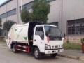垃圾车,压缩式垃圾车,挂桶式垃圾车,摆臂式垃圾车