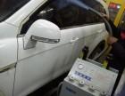 通州汽车空调加氟清洗风道除味杀菌特价专业服务