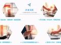 贵州网站价格 报价 华夏微联大数据