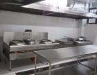 为民服务维修电话北京西城学校食堂抽油烟机维修清洗中心