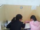 望京中小学辅导、 一对一、精品小班、 课后作业班