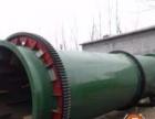 九成新,均質機,研磨機,干燥機,分散機,,蒸發器,換熱器,水處理