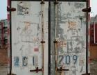 个人下线 4.2米箱式货车 出售 6千元 有大绿本 中介勿扰
