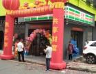 广州乐享便利店加盟 品牌便利店加盟 乐享便利店