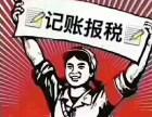 武汉财务代理记账洪山区办理一般纳税人