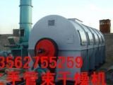 南川区500平方管束干燥机二手价详情