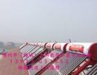 梅州空气能太阳能维修安装