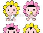 亲亲宝贝0-3岁婴幼儿早教托管中心