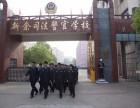 新余司法警官学校新生方便入口