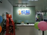 廣州請住家保姆 育嬰師 金牌月嫂服務