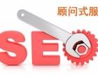 天津网站优化中关键词的竞争难度