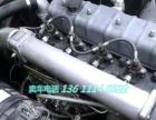 品牌二手叉车低价出售合力柴油电动夹抱叉车型号齐全免费送货