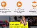 企业宣传片记录片广告片 校园招生片等影视频拍摄制作