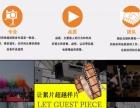 企业活动会议 宣传片 自媒体 淘宝等影拍摄制作