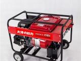 280A汽油发电电焊机SHU280
