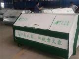 河北绿美长期供应 大型垃圾箱 重型垃圾箱 可卸式垃圾箱