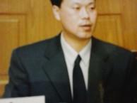 天津民间借贷 工程欠款 遗产继承 离婚财产分割律师