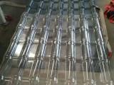 透明瓦用树脂 透明树脂瓦 透明琉璃瓦 透明pc树脂瓦
