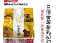 日清 幼犬狗粮 日本原产 700g 800g两种规格