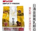 日清 幼犬狗粮 日本原产