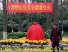 南京横幅制作手提袋制作海报制作单页制作