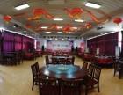济南金象山会议度假村,南部山区特色团建一站式服务!