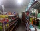 卫生室旁超市便利店烟酒店水果蔬菜店转让找店网A
