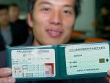 郑州叉车培训建筑电焊工培训