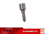 供应高品质发动机电控系统喷油嘴DLLA157SN725
