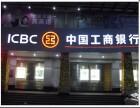 LED发光字/较专业的发光字工厂/较便宜的招牌厂家